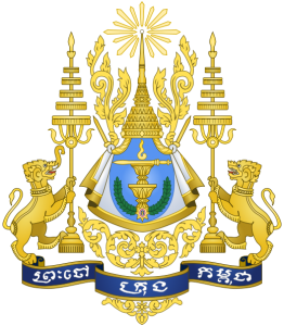 Royal Arms of Cambodia