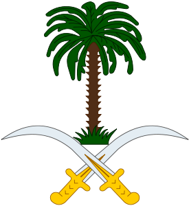 Coat of Arms Saudi Arabia