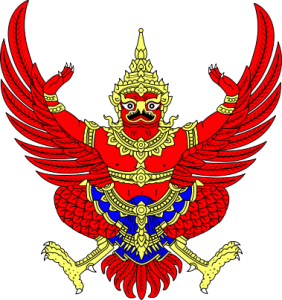 Thai Garuda Emblem