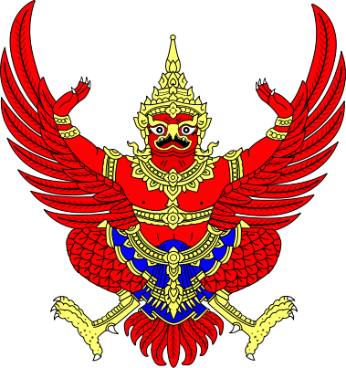 Thai Garuda Emblem