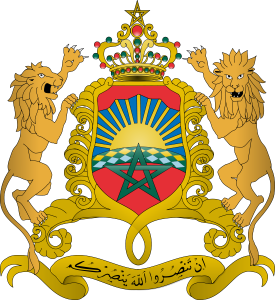 Coat of Arms Morocco