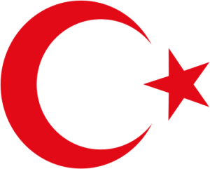 Turkish Emblem