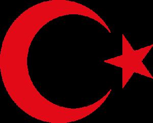 Turkish Emblem