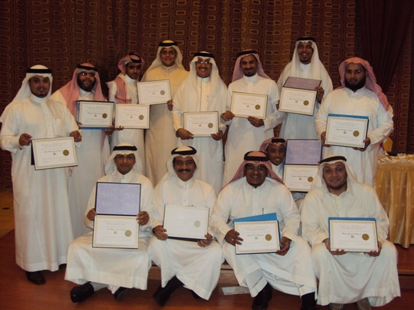 Teaching English & TESOL Certification in Jeddah, Saudi Arabia ...