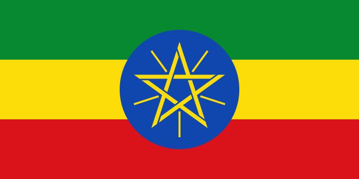 TESOL Worldwide - Teaching English Abroad in Ethiopia