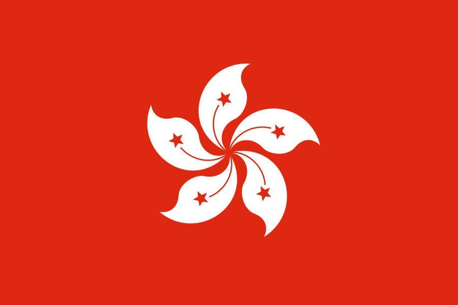 TESOL Worldwide - Teaching English Abroad in Hong Kong