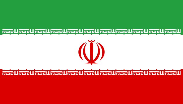 TESOL Worldwide - Teaching English Abroad in Iran