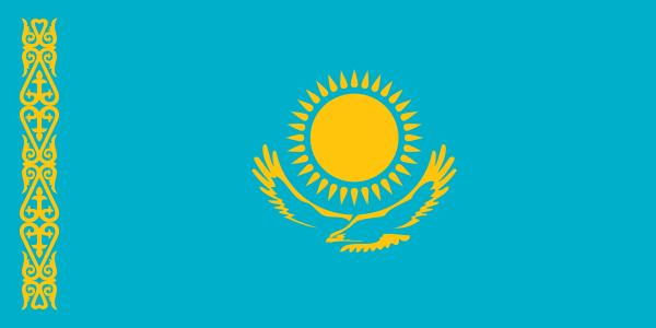 TESOL Worldwide - Teaching English Abroad in Kazakhstan