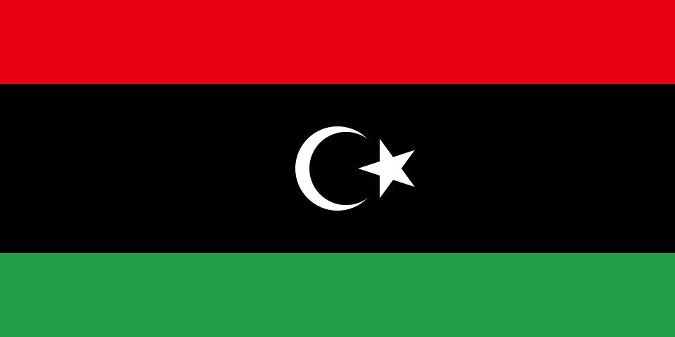 TESOL Worldwide - Teaching English Abroad in Libya