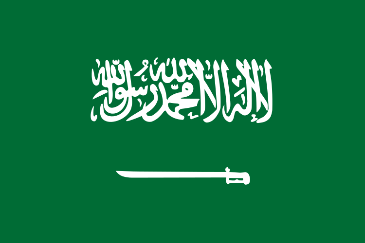 TESOL Worldwide - Teaching English Abroad in Saudi Arabia