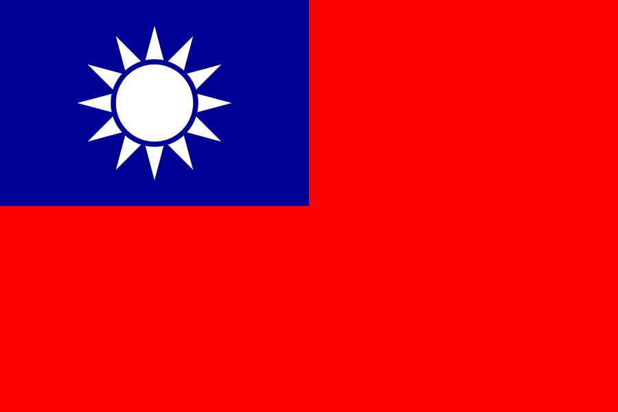 TESOL Worldwide - Teaching English Abroad in Taiwan