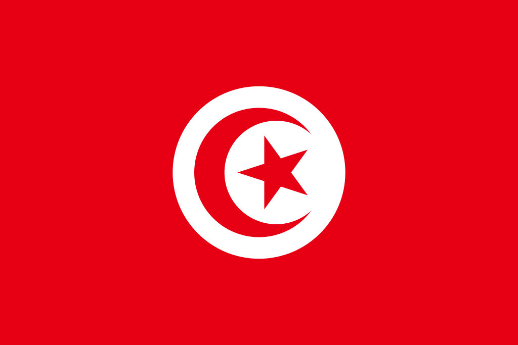 TESOL Worldwide - Teaching English Abroad in Tunisia