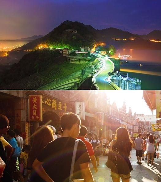 Teach Abroad Taiwan