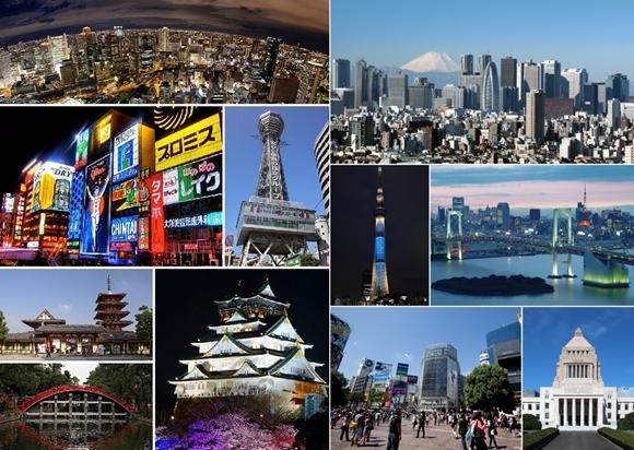 Teach Abroad & Explore Japan, Kyoto, Osaka, Tokyo, & Kobe
