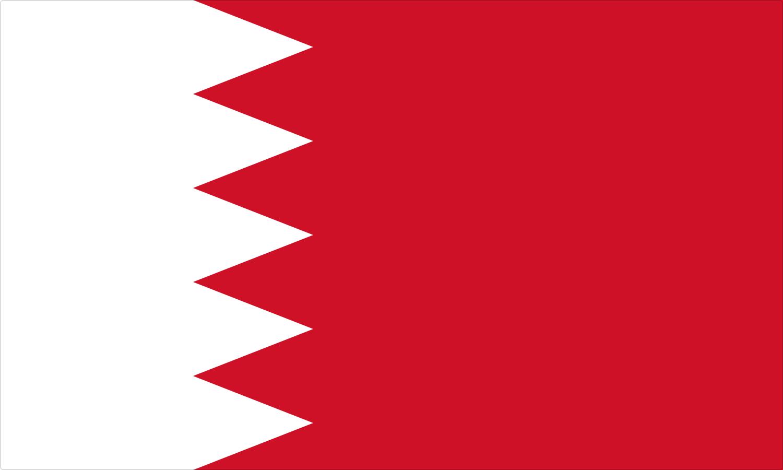 TESOL Worldwide - Teaching English Abroad in Bahrain