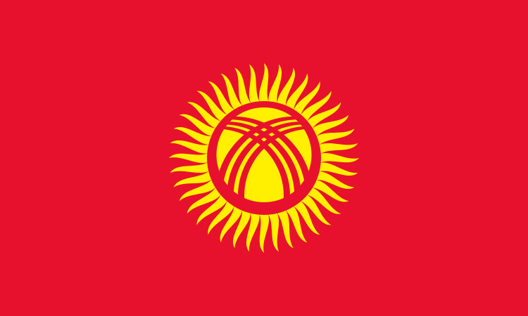 TESOL Worldwide - Teaching English Abroad in Kyrgyzstan