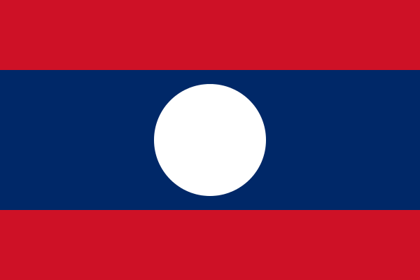 TESOL Worldwide - Teaching English Abroad in Laos