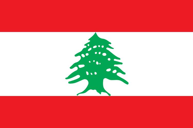 TESOL Worldwide - Teaching English Abroad in Lebanon