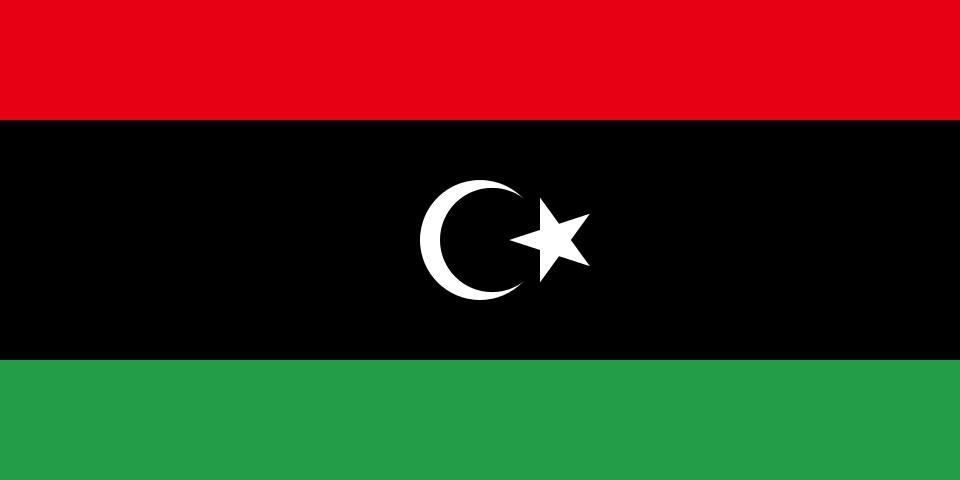 TESOL Worldwide - Teaching English Abroad in Libya